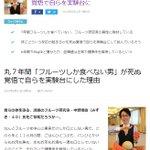 Yahooニュースのこの記事...ここでの改行はかなりヤバいと思いますよ!