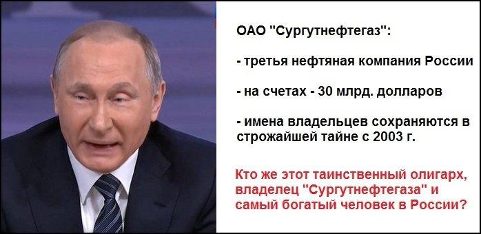 Предусловием для членства Украины в НАТО является восстановление контроля над границей, - экс-глава Пентагона - Цензор.НЕТ 29