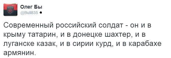 Порошенко попросил президента Латвии помочь вернуть в Украину конфискованные €50 млн экс-чиновников времен Януковича - Цензор.НЕТ 3654