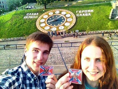 На трех участках на Донбассе сегодня начинается работа по разведению сторон, - Марчук - Цензор.НЕТ 2912