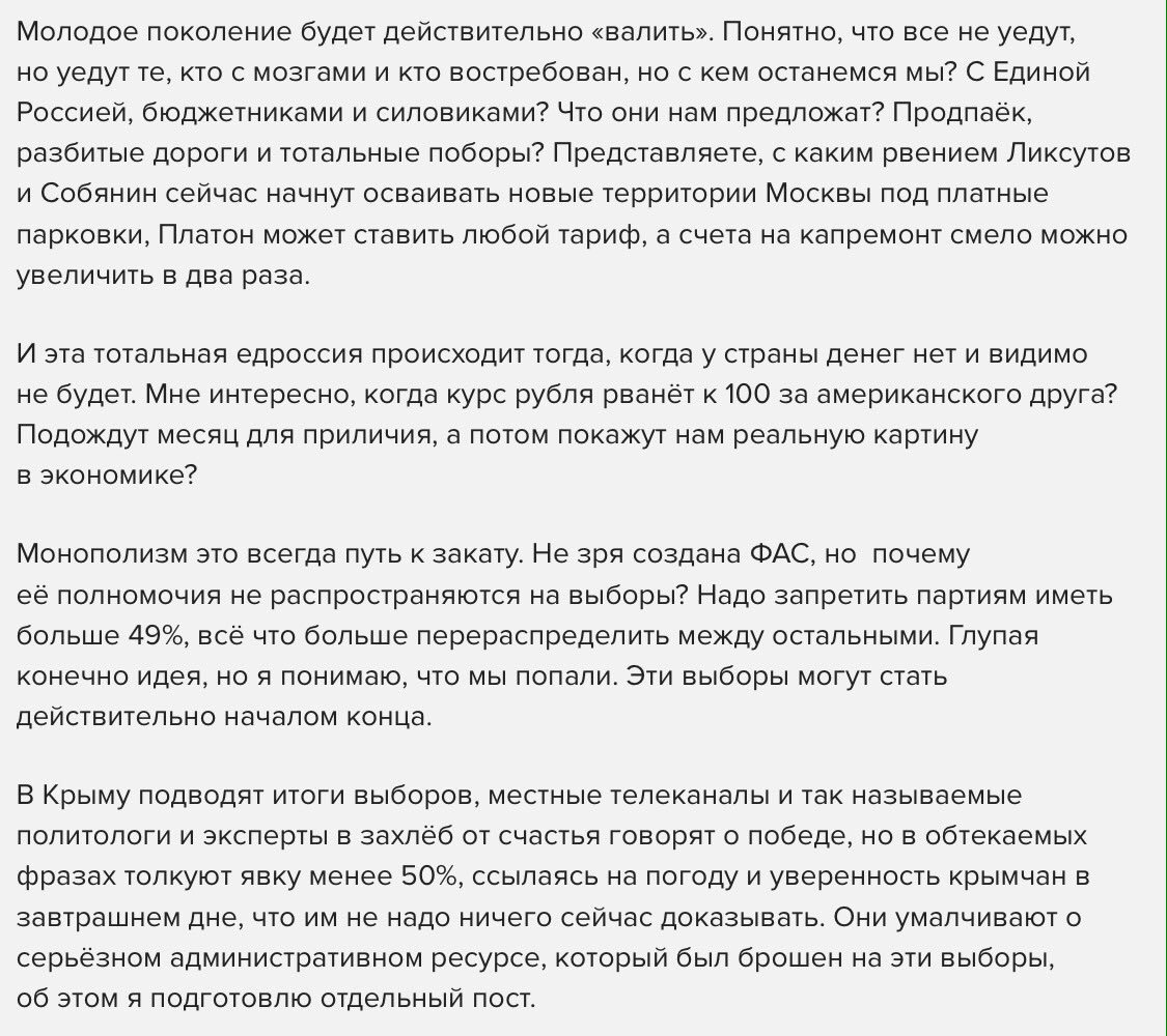 Клинтон обещает гораздо большую поддержку Украине, а в случае победы Трампа нужно будет ужесточать бюджет и сокращать расходы, - нардеп Кирш - Цензор.НЕТ 3691