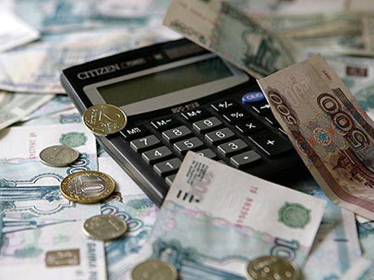 реквизиты для оплаты госпошлины на регистрацию права собственности
