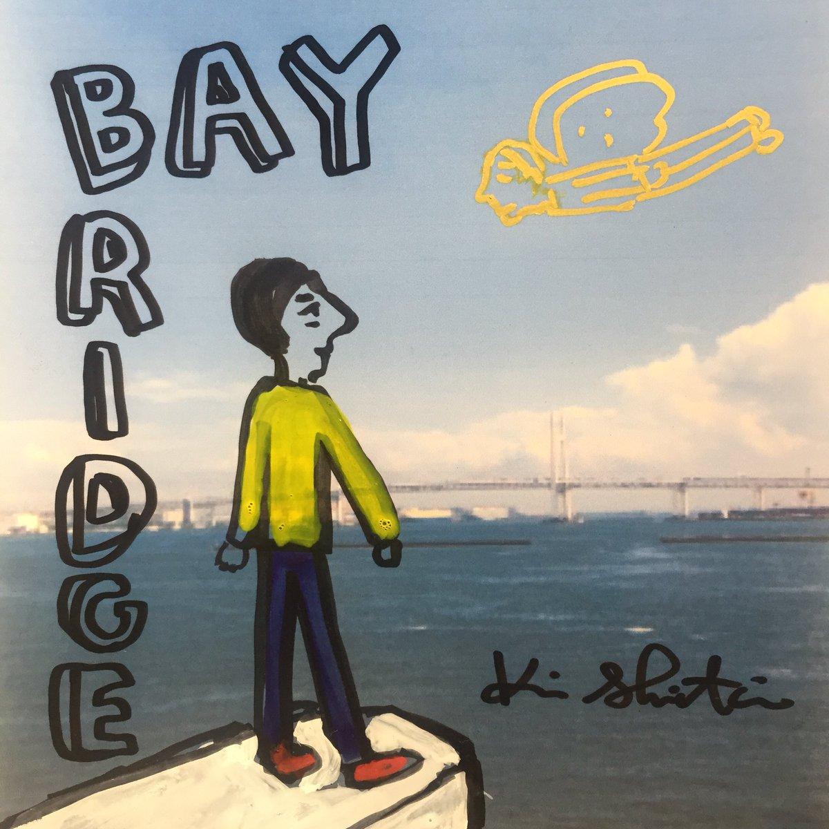 キン・シオタニ 展覧会 『旅先にて』こちらは「横浜ベイブリッジ」明日9/22(木)はtvkハウジングプラザ横浜でキンシオトークイベントが開催! https://t.co/7tww2xQt62