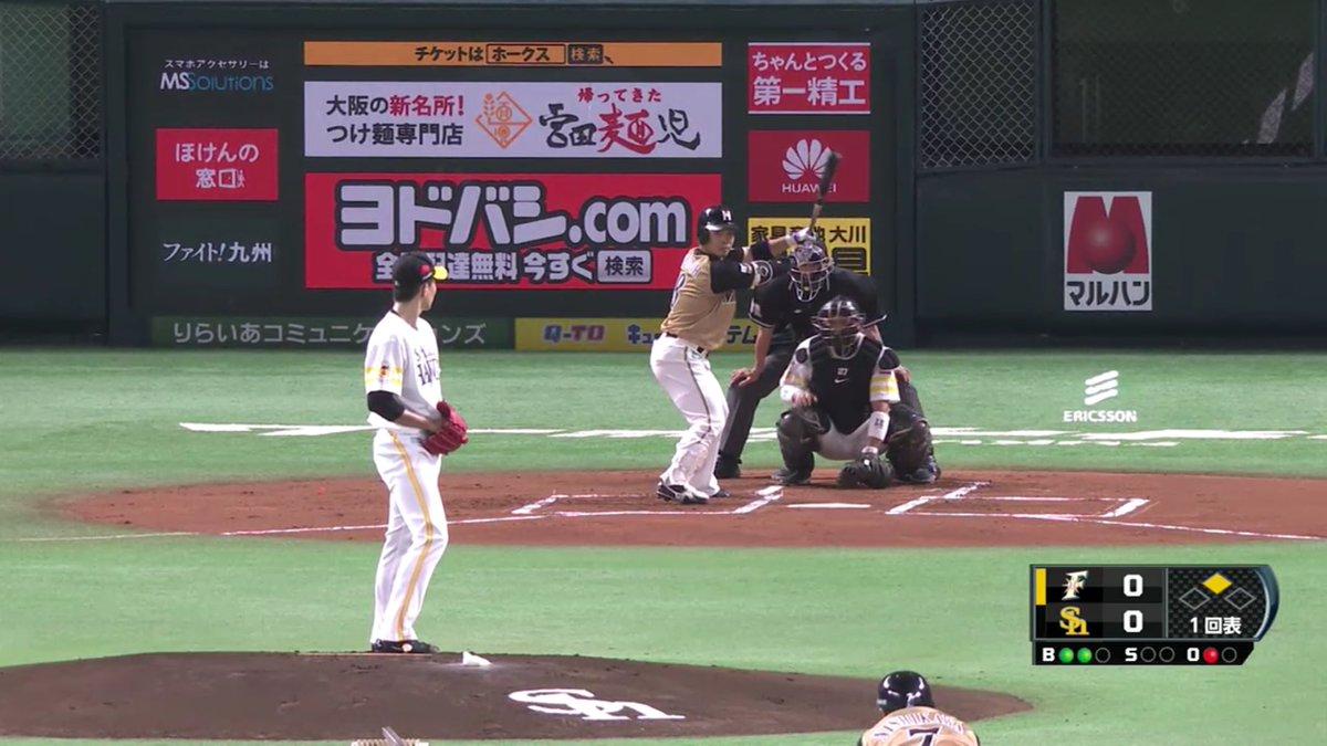 東京ドームのバックネット裏最前列近くで観戦!特 …