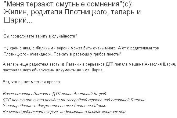 Трехсторонняя контактная группа подписала соглашение о разведении сторон на трех участках в зоне АТО, - пресс-секретарь Кучмы - Цензор.НЕТ 2740