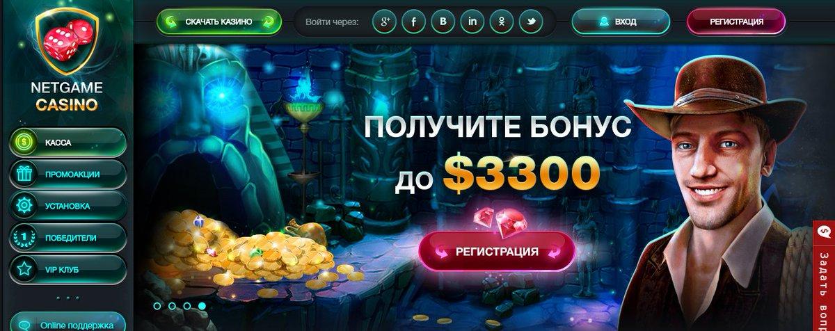 казино x мобильная версия