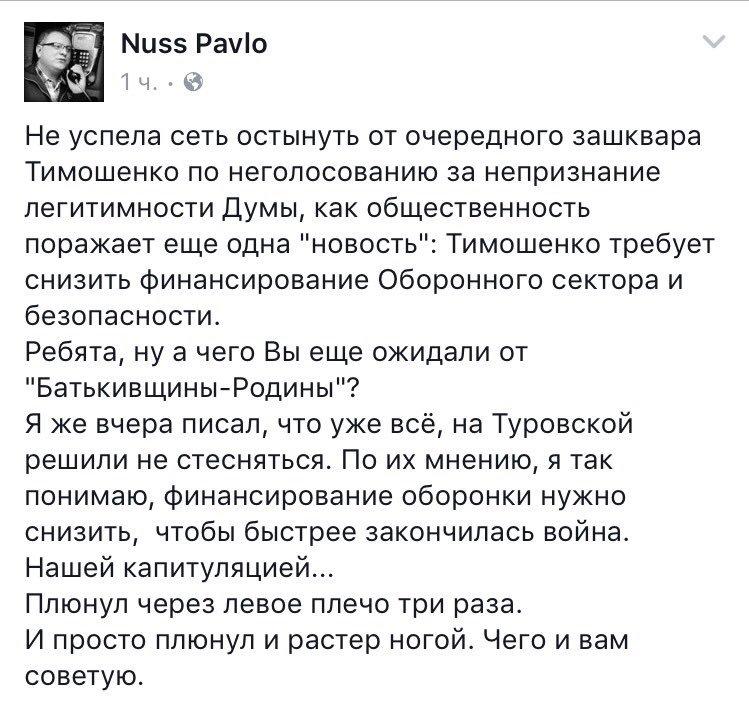 У ГПУ есть десять дней, чтобы арестовать судей КСУ, предоставивших диктаторские полномочия Януковичу, - Егор Соболев - Цензор.НЕТ 5441