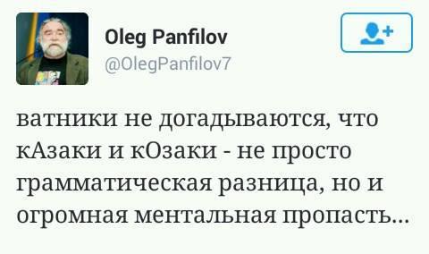 Россия пытается расколоть Европу кибератаками, - президент Болгарии - Цензор.НЕТ 8385