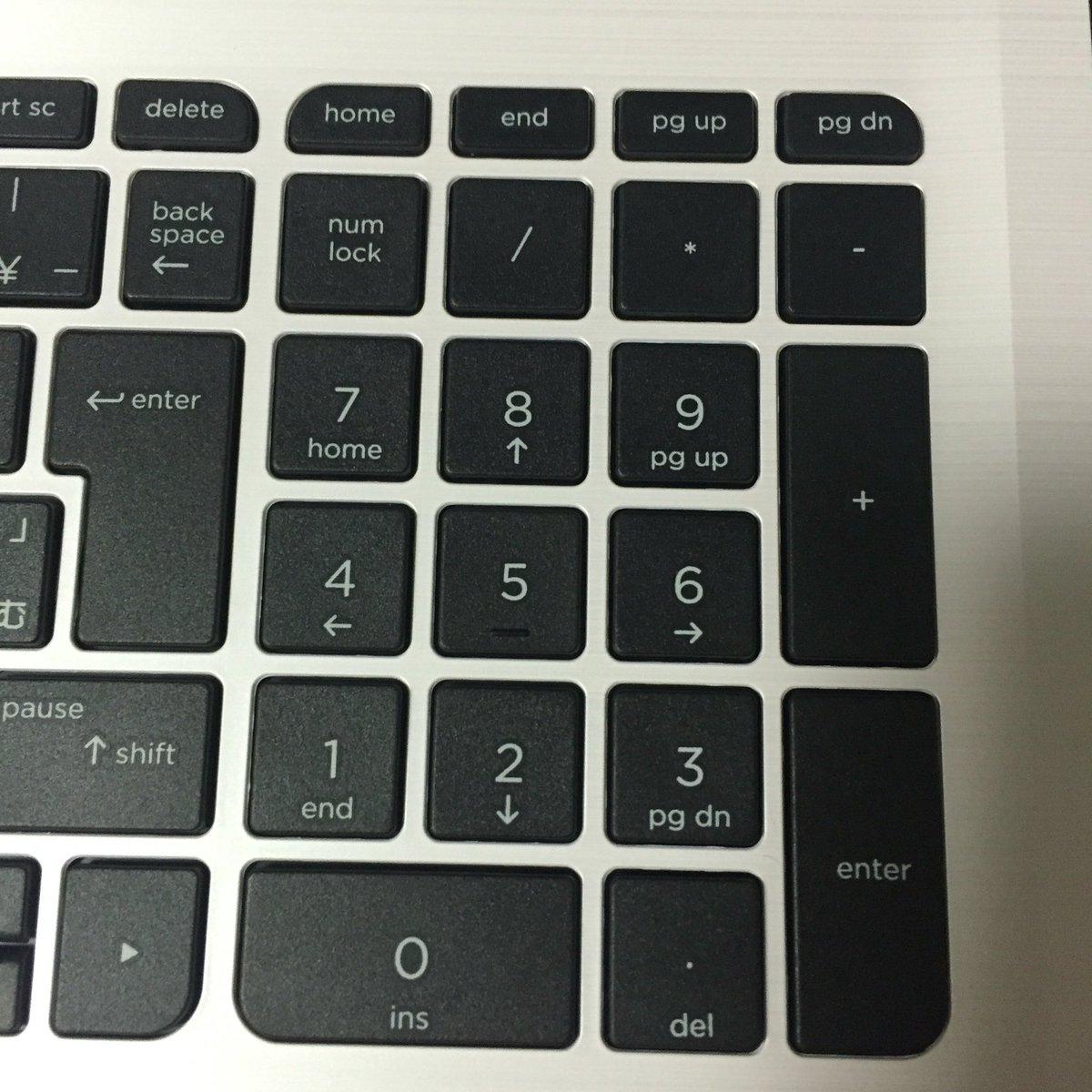 あたらしいパソコン、白地に黒いキーボードなせいで白地の交差点のところに黒い点がみえるあの有名なヘルマン格子錯視になっているすごい https://t.co/SXVvcjp6FO
