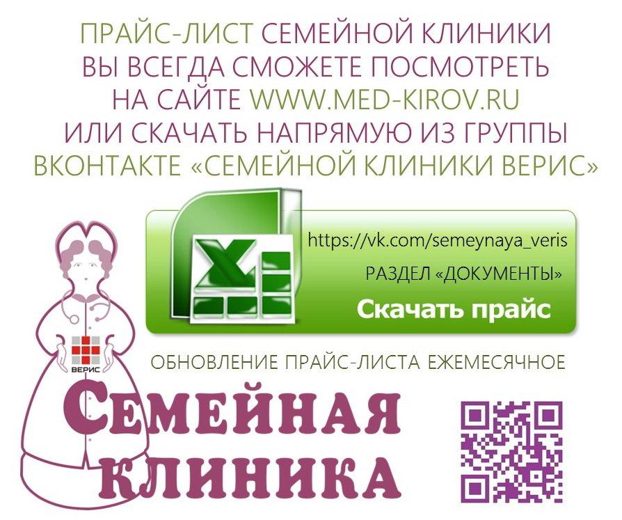 Вконтакте скачать на ноутбук