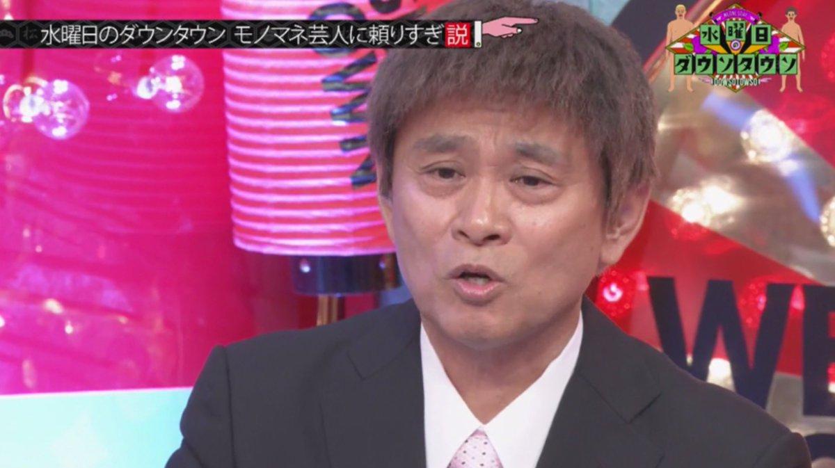 tweet : 水曜日のダウソタウソ!...