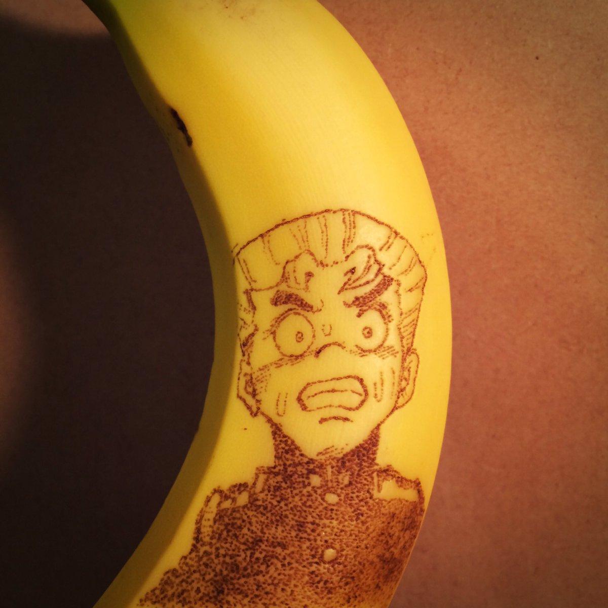 押しピンで皮に穴を開け変色させて描く康一くんをヘブンズ・ドアーでもてあそぶ。 最高だぞ!康一くんッ! #jojo_anime #スタンド #バナナート #岸辺露伴 https://t.co/829D7jyXNX