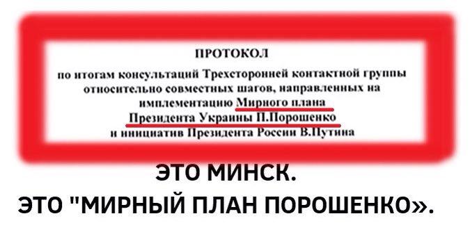 Боевики обстреляли наши позиции под Марьинкой, Старогнатовкой, Авдеевкой, Новоалександровкой. Под Зайцево применили миномет, - пресс-центр штаба АТО - Цензор.НЕТ 4587