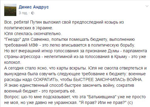 Деньги  полученные в результате спецконфискации пойдут на вооружение и поддержку аграриев, - министр Данилюк - Цензор.НЕТ 885