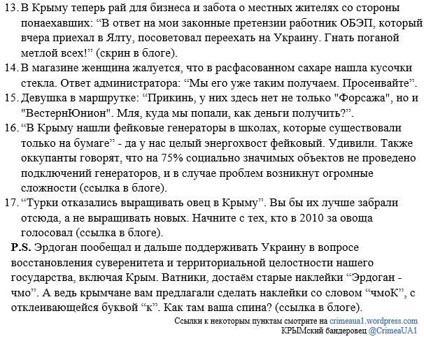 В России возбудили два уголовных дела из-за нападений на посольство РФ в Киеве в день выборов - Цензор.НЕТ 7186