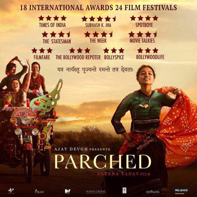 Parched releasing this Friday after showing the world over with great reviews .. https://t.co/rkCOLStrbD