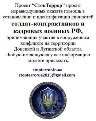 Мінінформполітики направило СБУ новий перелік сайтів, рекомендованих для заборони в Україні - Цензор.НЕТ 7891