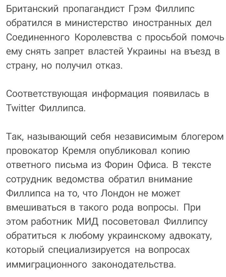 В России возбудили два уголовных дела из-за нападений на посольство РФ в Киеве в день выборов - Цензор.НЕТ 5948