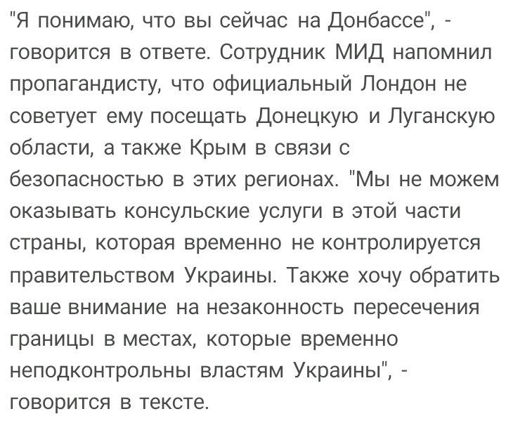В России возбудили два уголовных дела из-за нападений на посольство РФ в Киеве в день выборов - Цензор.НЕТ 9807