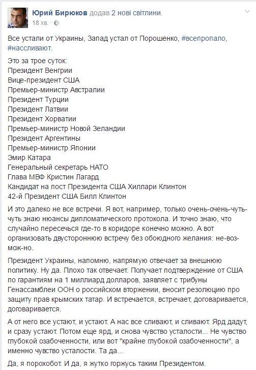 Порошенко провел переговоры с директором-распорядителем МВФ Лагард - Цензор.НЕТ 2856
