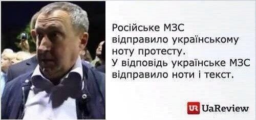 На трех участках на Донбассе сегодня начинается работа по разведению сторон, - Марчук - Цензор.НЕТ 8930
