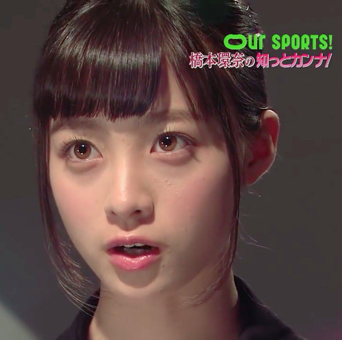 「橋本環奈 瞳」の画像検索結果