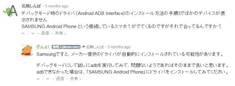 Composite adb interface свойства