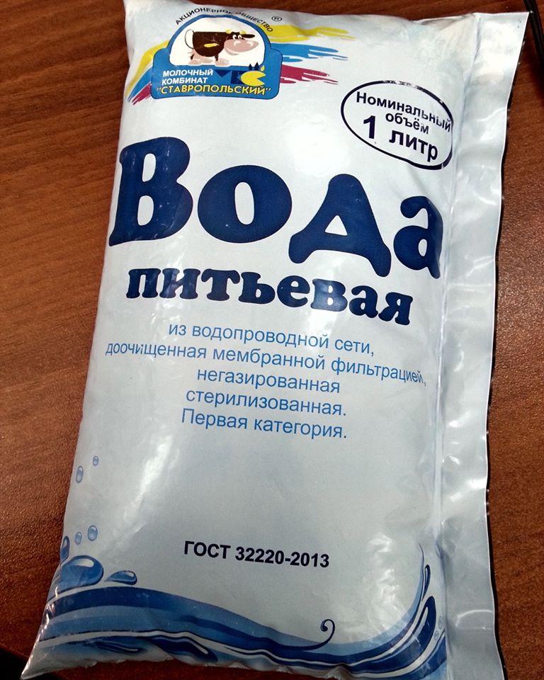 Налоговики на Киевщине ликвидировали схему незаконной реализации леса и уклонения от уплаты налогов на 3,1 млн гривен - Цензор.НЕТ 4028