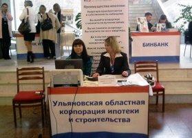что г димитровград ульяновской обл как взять ипотечный кредит поэтому, духи наносить