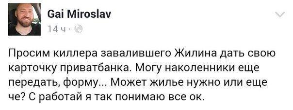 Когда говорят, что с Путиным можно договориться, я в это не верю, - Турчинов - Цензор.НЕТ 105