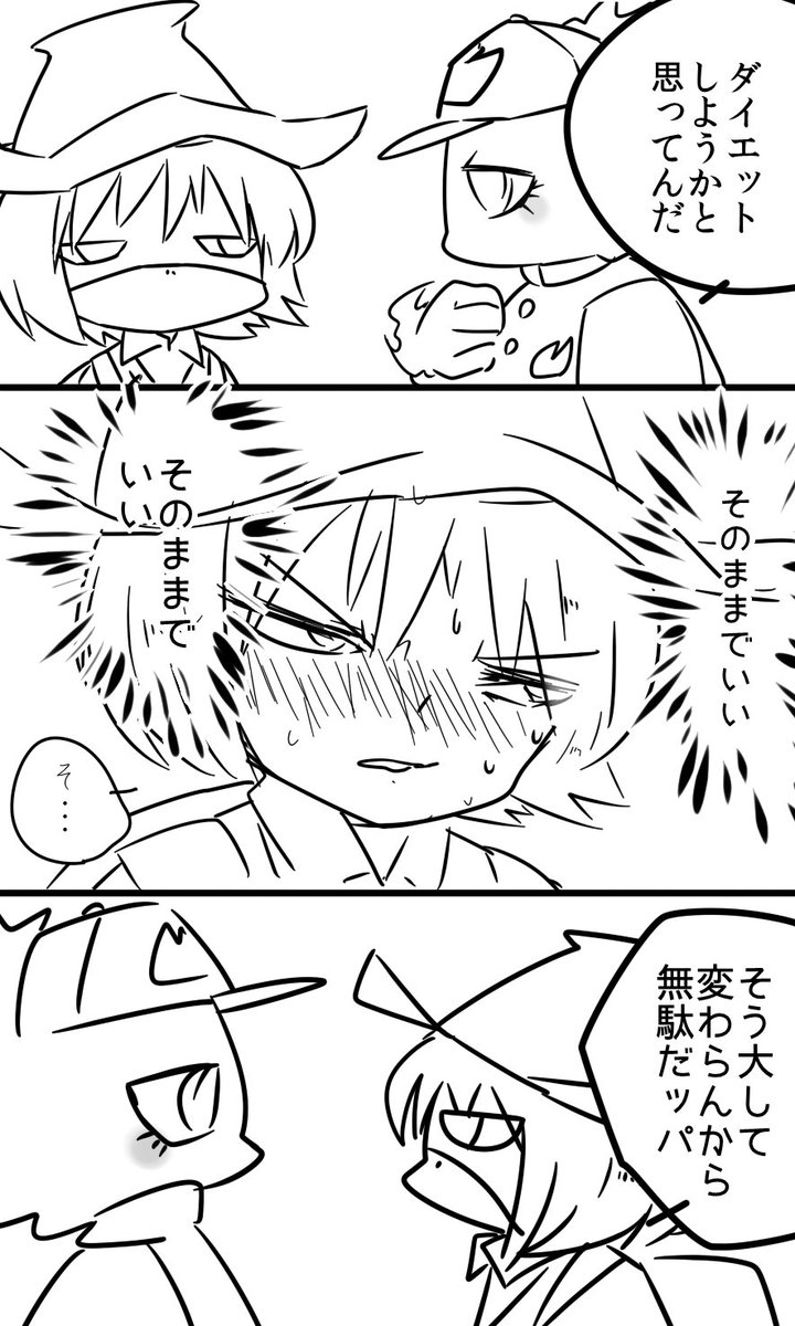 タケ→タク https://t.co/yAdOySLljq