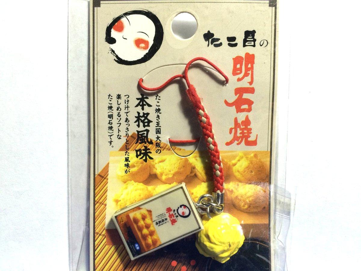元祖たこ昌-明石焼(根つけ)