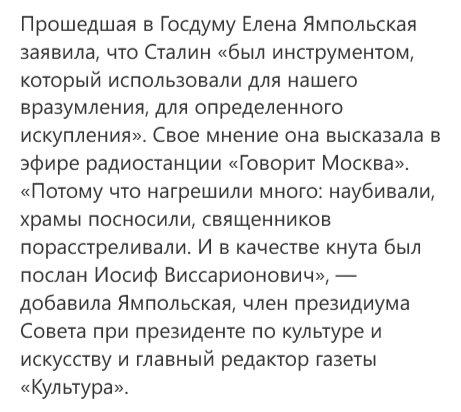 """Я не исключаю роли нардепа Скорика в проекте """"Новороссия"""", - Шкиряк - Цензор.НЕТ 5396"""