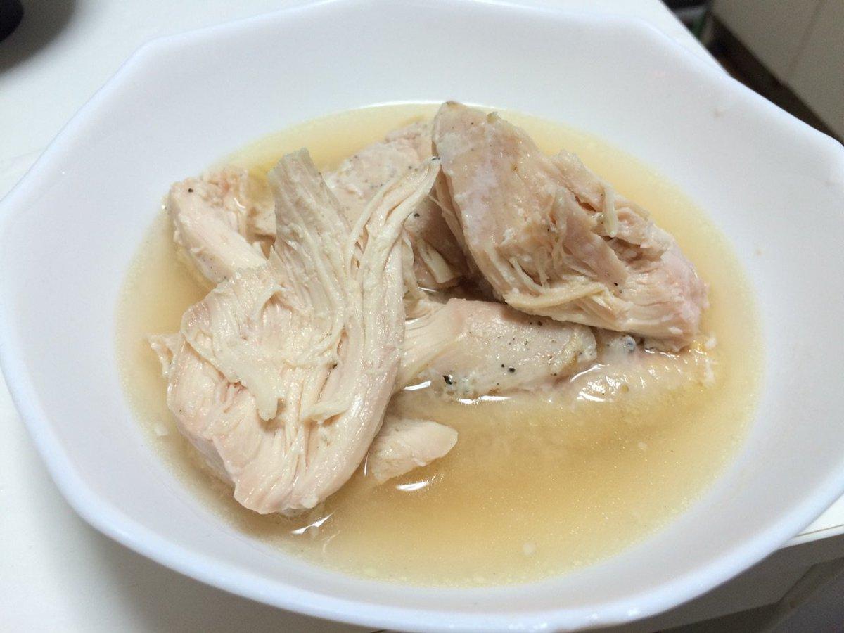 私魔女のキキ!こっちは創味シャンタンを溶かした出汁につけて63度で30時間位ゆだった鶏胸肉! https://t.co/fjeLIqzGXM