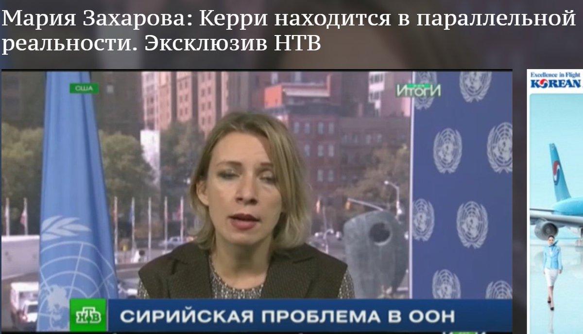 Порошенко поблагодарил Конгресс США за решение дать Украине летальные оборонительные системы вооружений - Цензор.НЕТ 4403