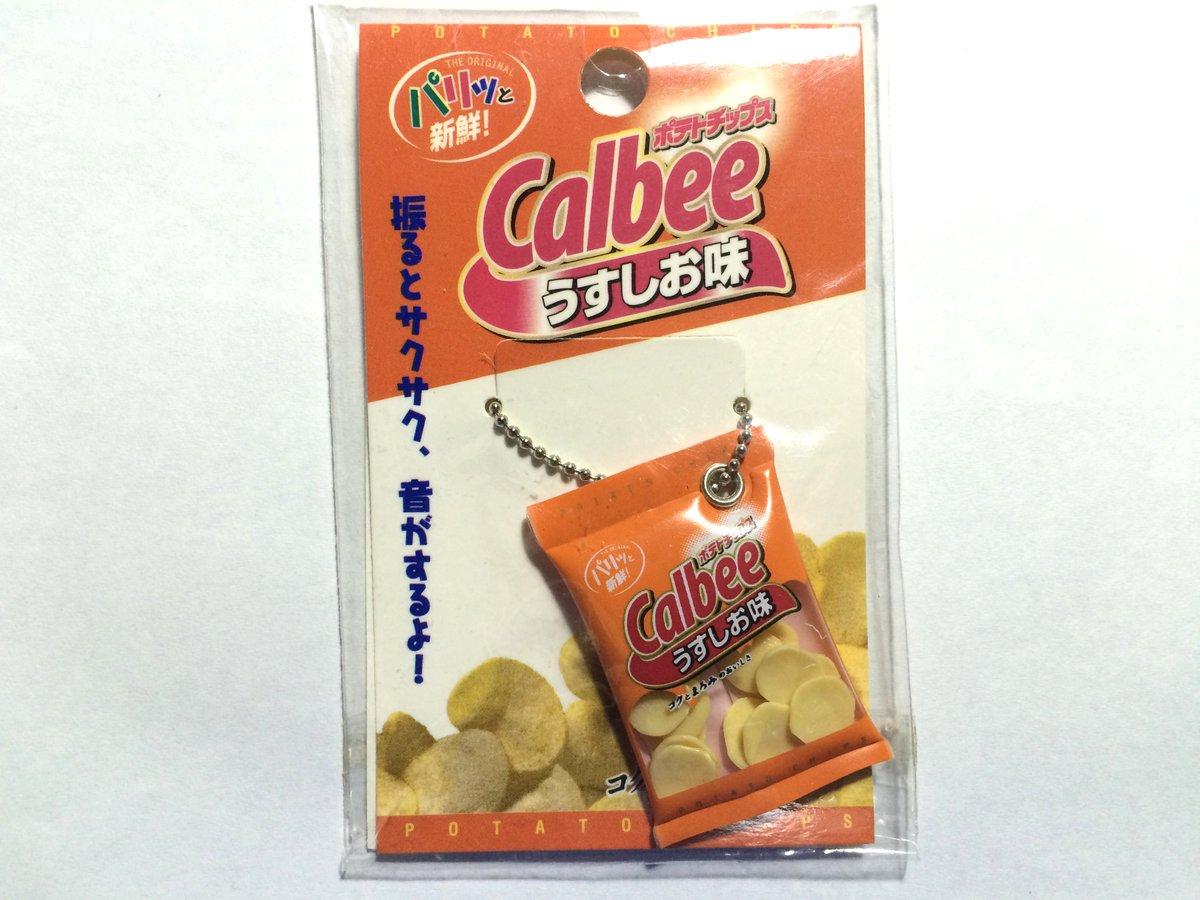 サクサクマスコット-カルビーポテトチップス(うすしお)