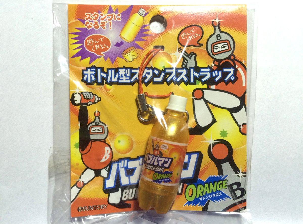 ボトル型スタンプストラップ-バブルマン(オレンジB)
