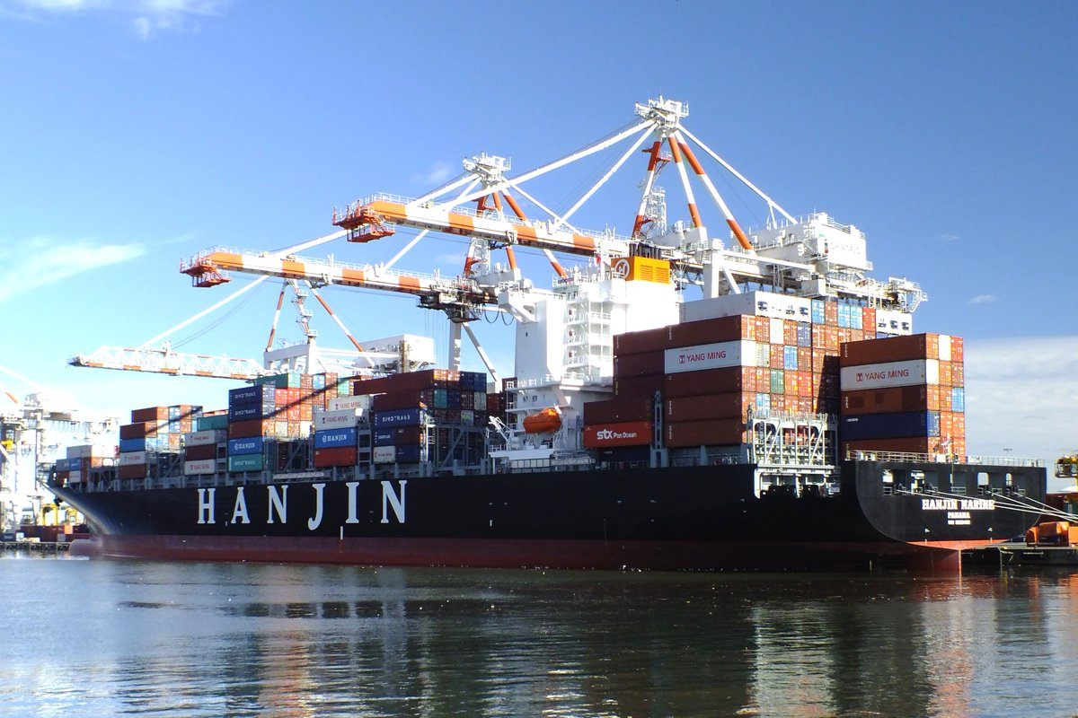 Maryland asian marine shipping mumbai