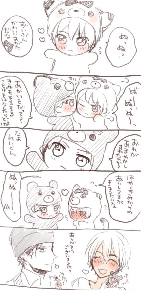 夜菜姫 At 次は6月大観覧車 On Twitter すごく可愛いです鞠さんのぬぃ