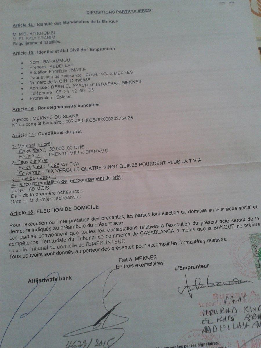 simple sle resume doc anesthetist curriculum