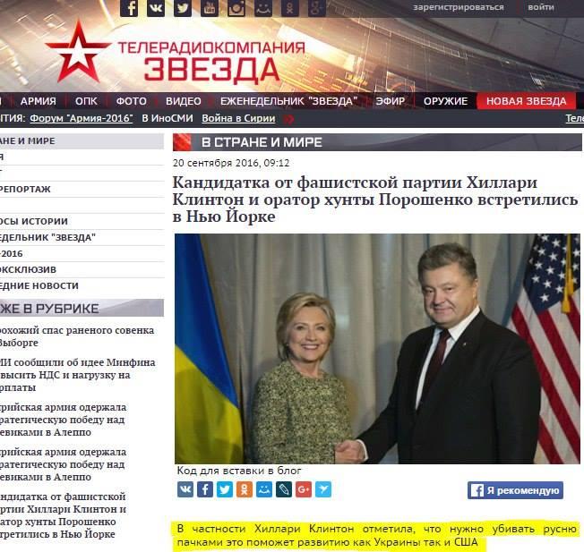 """Гончаренко про отмену особого статуса Севастополя: """"Сама жизнь доказала, что это нужно"""" - Цензор.НЕТ 6300"""
