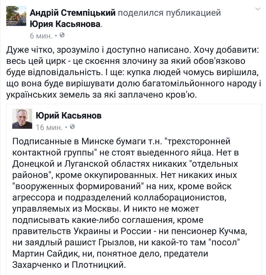ДРГ боевиков атаковала позиции украинской армии в районе Новозвановки. Двухдневное затишье было лишь подготовкой к провокации, - ОГА - Цензор.НЕТ 6385