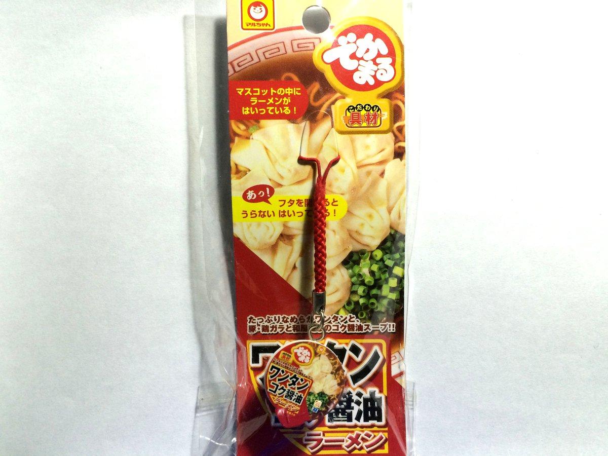 マルちゃん-でかまるワンタンコク醤油ラーメン(根つけ)