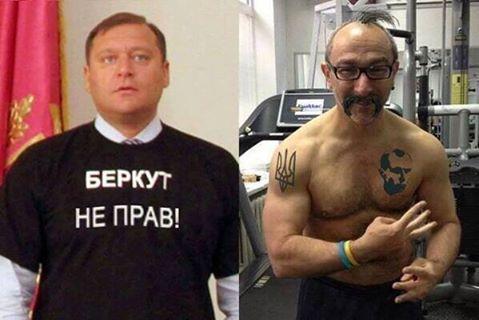 Следствие будет очень глубоко изучать роль Скорика в организации сепаратизма на Одесчине и не только, - Луценко - Цензор.НЕТ 4308