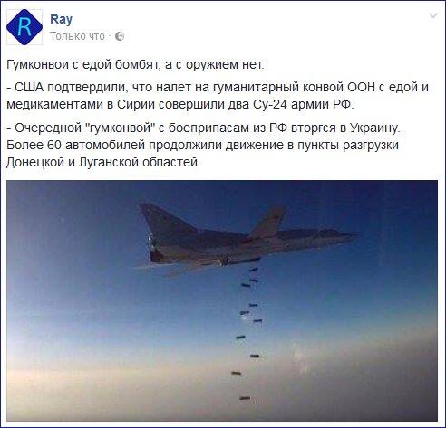 Россия направляет в Средиземное море свой единственный авианосец - Цензор.НЕТ 318