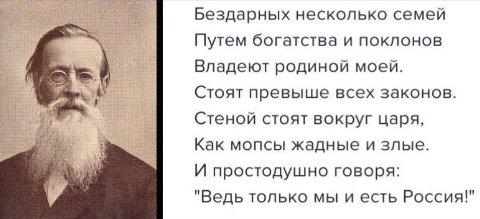 Подольский райсуд Киева начал рассмотрение дела о беспорядках под Радой 31 августа: из-за неявки двух подозреваемых заседание перенесли на 23 сентября - Цензор.НЕТ 6184