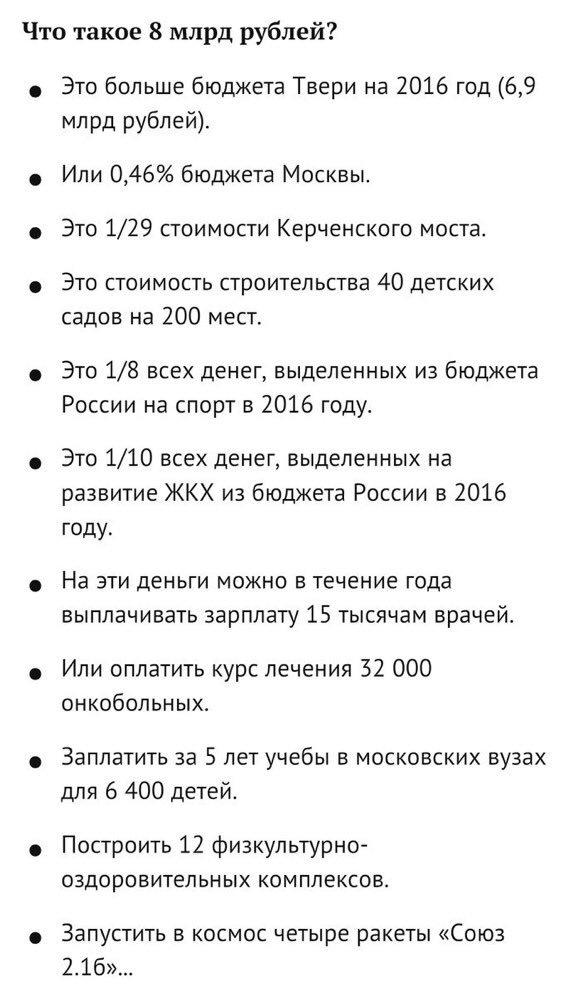 К боевикам из России прибыли эшелоны с САУ, БМП и горючим, - Лысенко - Цензор.НЕТ 6068