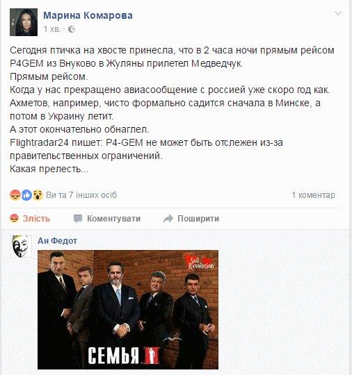 Украина должна требовать признания нелегитимности новоизбранной Госдумы РФ, - Чубаров - Цензор.НЕТ 9068