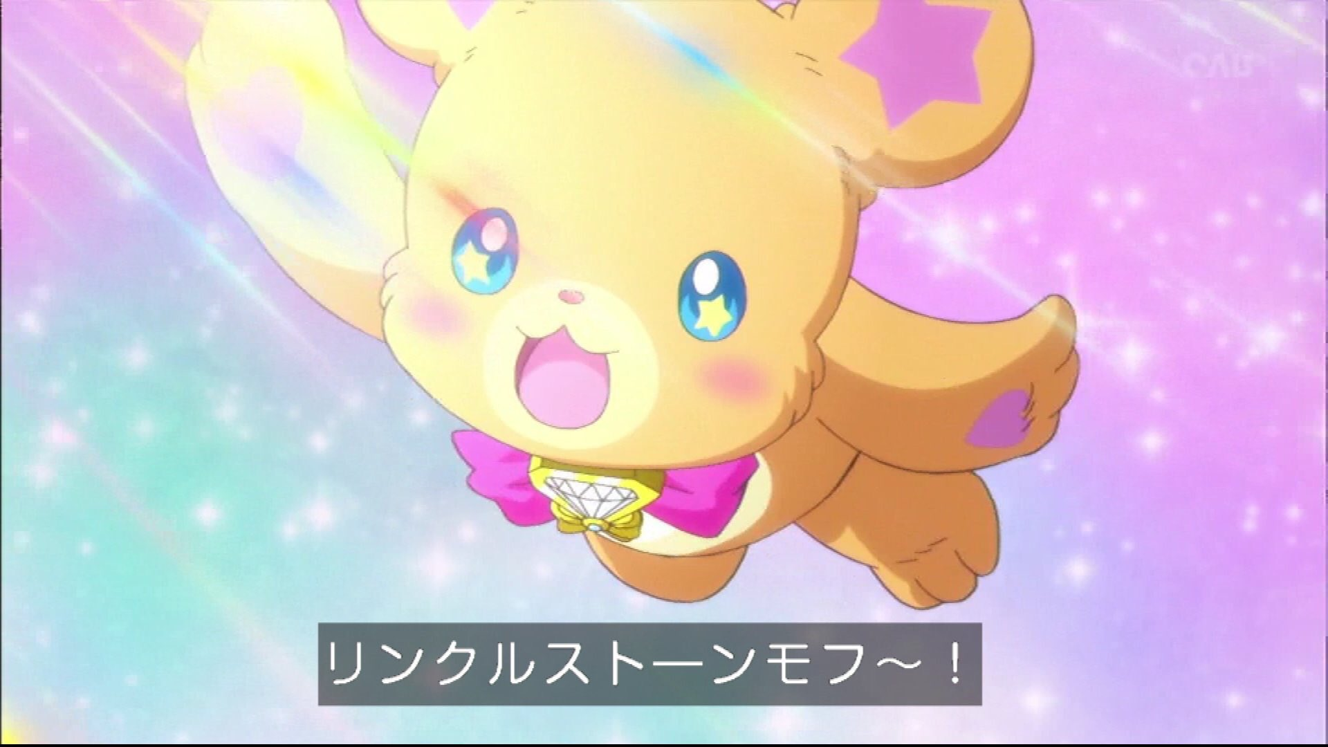 甘い匂いがするモフ♪ #precure https://t.co/FwY3VGwdWG
