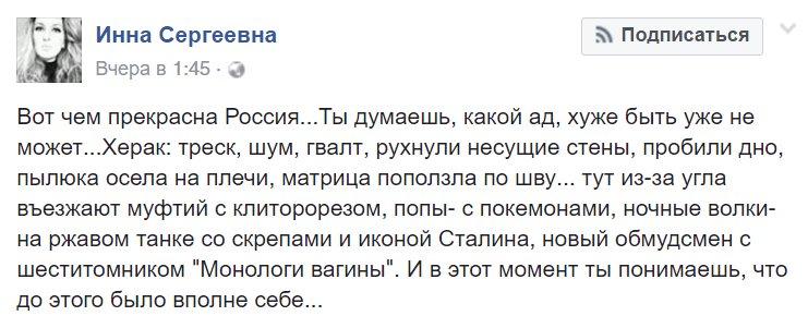 Ждем поддержки зарубежными украинцами требований Украины к ЕС по безвизовому режиму, - Геращенко обратилась к диаспоре - Цензор.НЕТ 3794